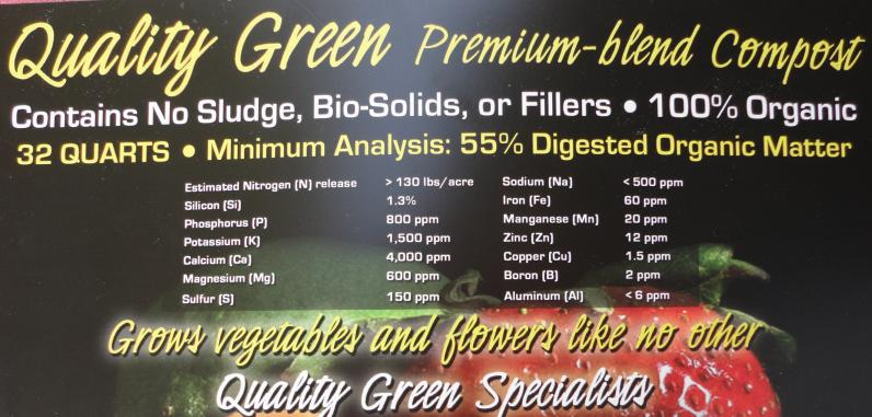 compost_premium-blend_cropped